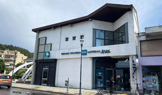 Κλείνει-το-υποκατάστημα-της-Εθνικής-Τράπεζας-στην-Ελευθερούπολη;