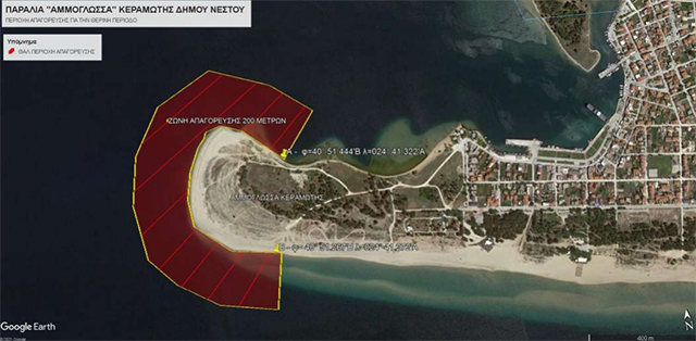 Απαγόρευση-αλιείας-και-προσόρμισης-σκαφών-στην-Αμμόγλωσσα-Κεραμωτής