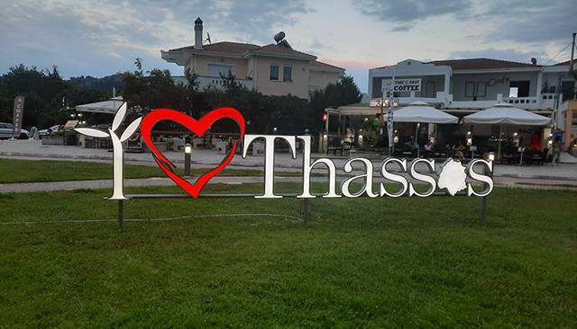 «i-love-thassos»-στο-νέο-λιμάνι-του-Λιμένα-Θάσου