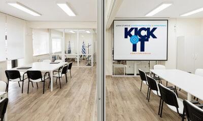kick-it:-Ξεκινά-το-πρόγραμμα-επιτάχυνσης-επιχειρήσεων
