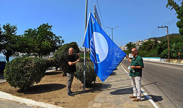 Πήρε-την-«Γαλάζια-Σημαία»-το-Περιγιάλι