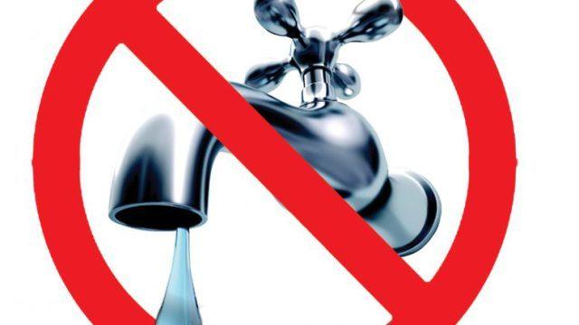 Διακοπή-υδροδότησης-στην-Καβάλα